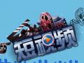 """2019""""电商秀""""创业短视频大赛"""